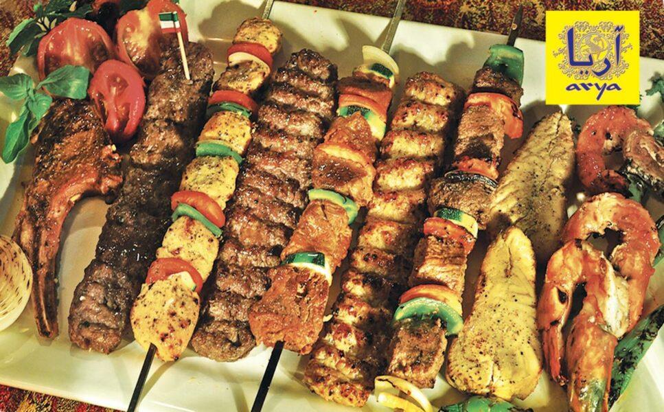 Arya Persian Restaurant Featured Photo