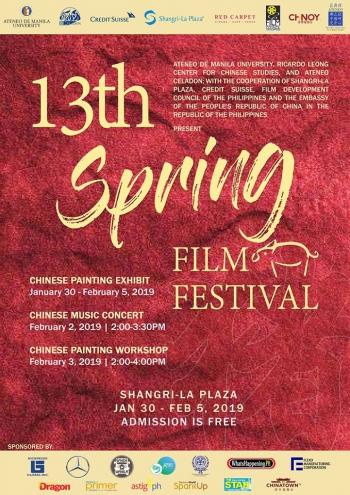 13th Spring Film Festival Poster
