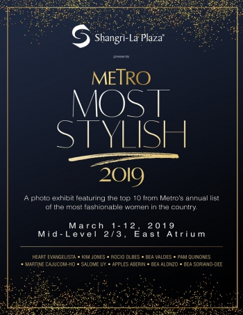 Most Stylish 2019 Poster