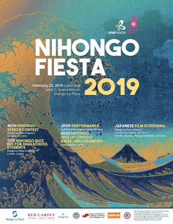 Nihongo Fiesta 2019 Poster