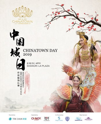 Mr. & Ms. Chinatown Cultural Presentation Poster
