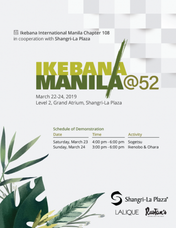 Ikebana Manila Poster