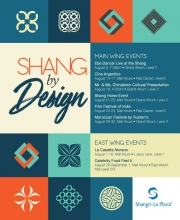 Shang by Design Poster