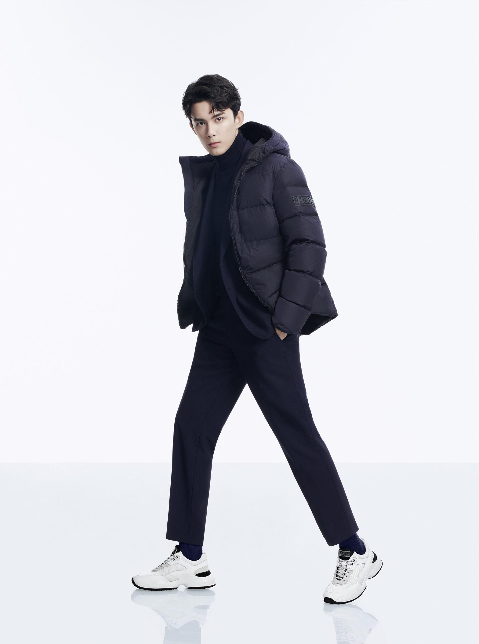 HOGAN WU LEI White Interaction Sneakers