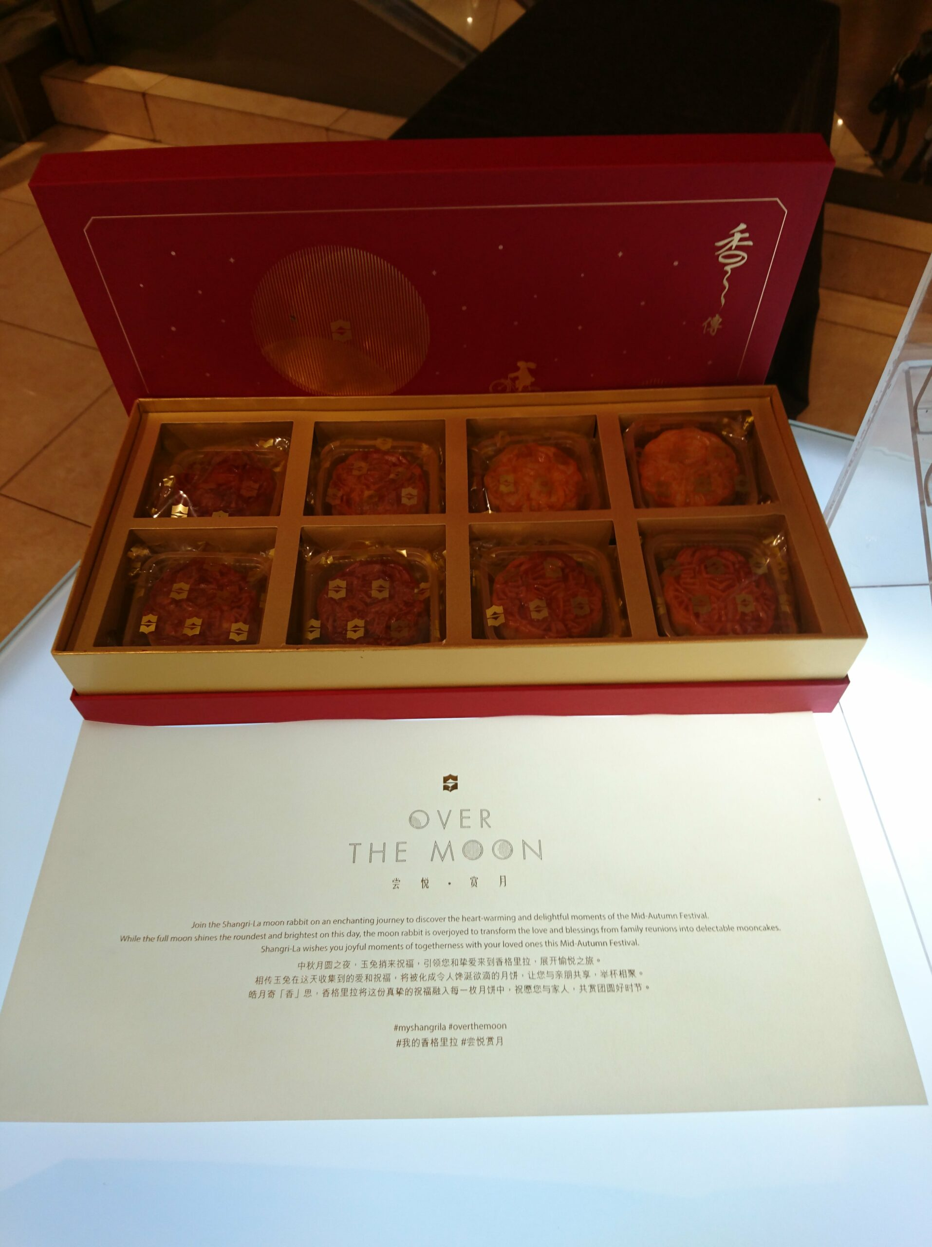 The Bakeshop Over the Moon Mooncakes