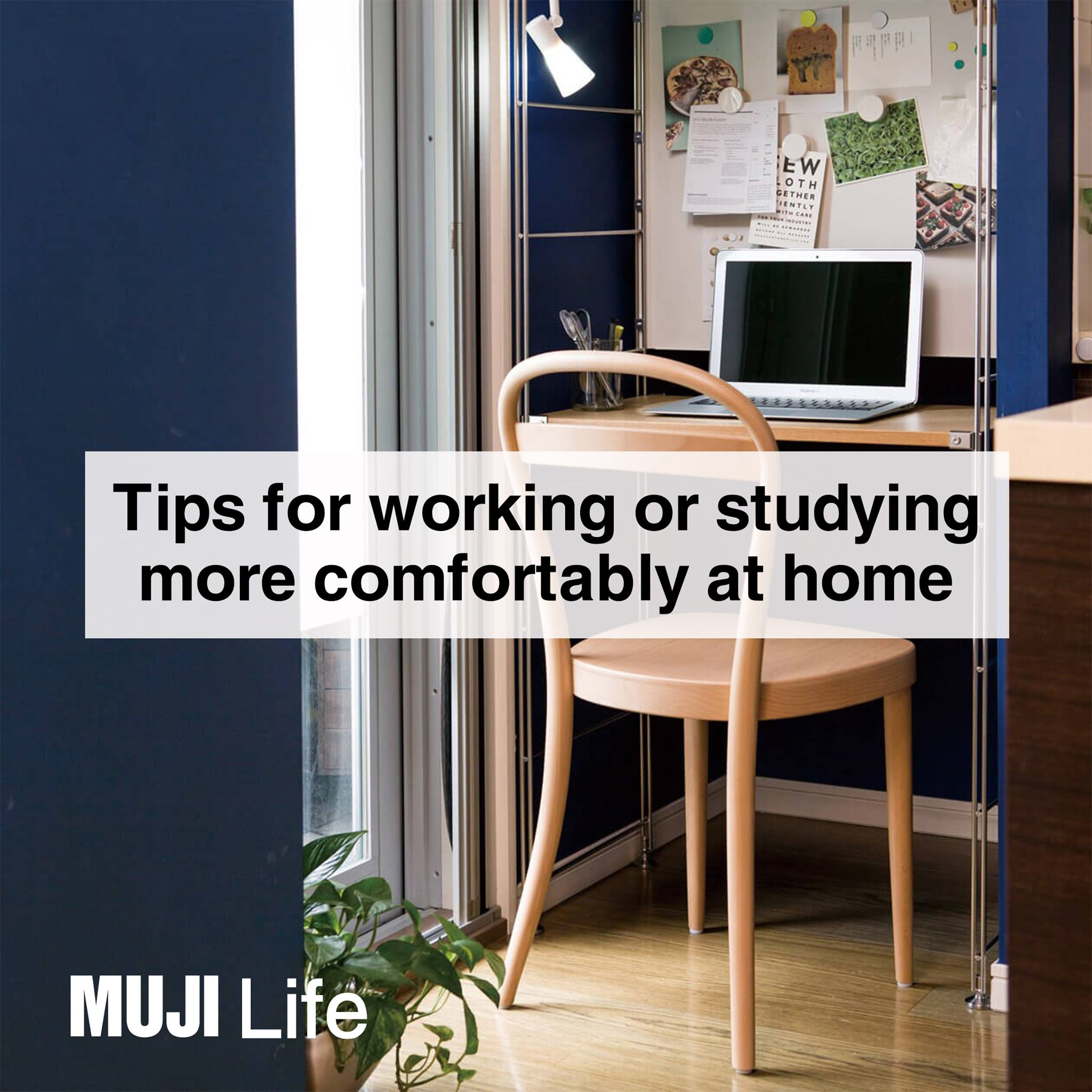 MUJI Life – Work or study more comfortably at home with these tips from MUJI!